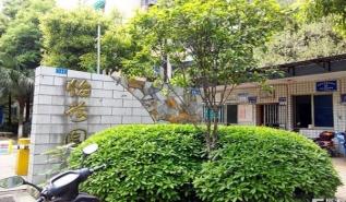 马王堆怡荷苑装修防水工程