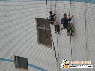 华天之星大酒店外墙防水工程