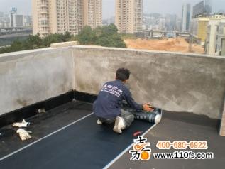 南枫大酒店屋面防水