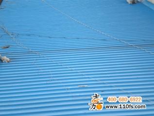 嘉程防水承接华宇集团屋面防水工程