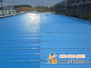 英菲尼迪彩钢板屋面防水工程