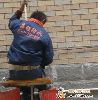 水印华府外墙防水工程
