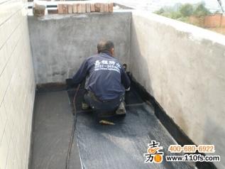 左家塘派出所小区屋顶防水工程