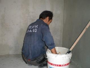 和乐街19号卫生间防水翻修及外墙防水维修