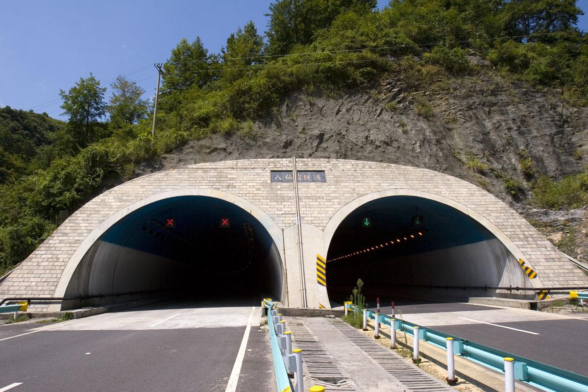 隧道渗漏水解决方案
