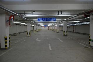 地下车库施工方案