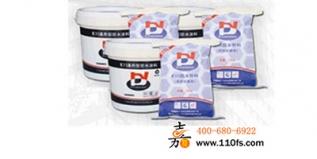 k11渗透结晶式防水浆料