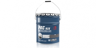 PBC-328 非固化橡胶沥青防水涂料