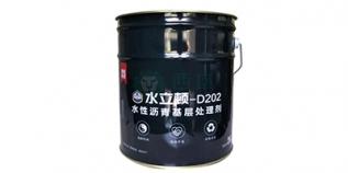 东方雨虹D202水性沥青基层处理剂
