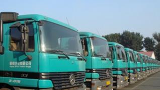 省化工汽车运输公司